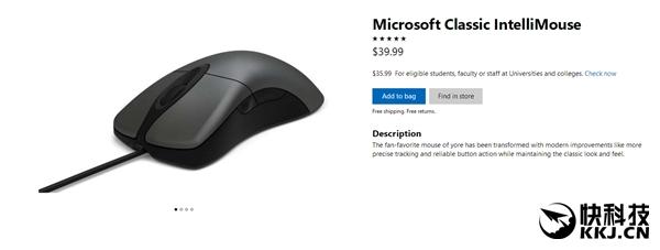 微软IE3.0蓝影增强版鼠标美区开卖:266元