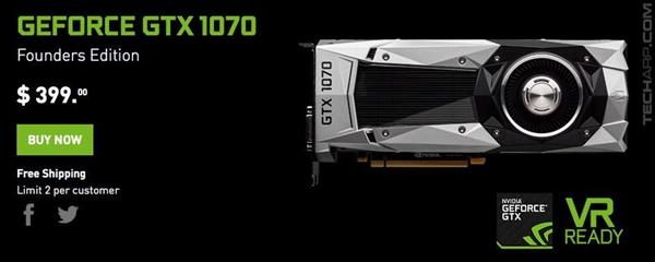 给Ti让位!NVIDIA GTX 1070官方降价:FE版只需2200