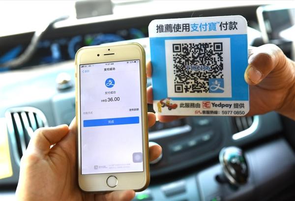 吃惊!大陆游客打车这样付钱:香港人看呆