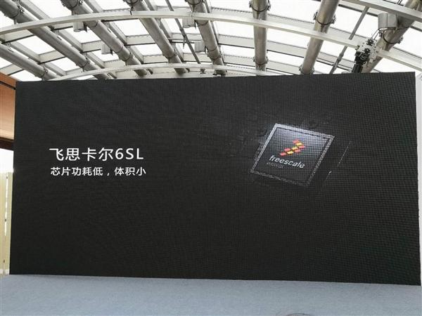 1199元!掌阅iReader Ocean正式发布:6.8寸屏/20级阅读灯