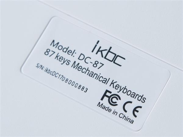 599元上佳之选!IKBC DC 87机械键盘开卖:蓝牙双模一接四