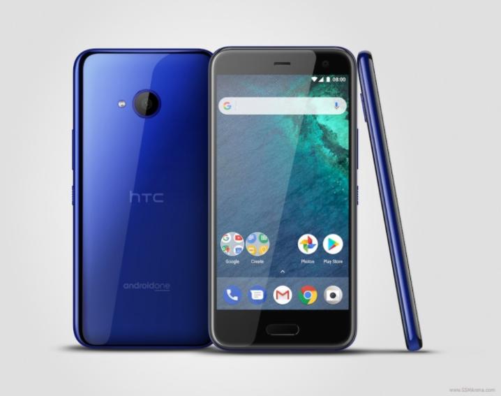 2300元 HTC U11 Life发布:骁龙630+压感中框