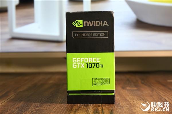16nm最后一战!NVIDIA GTX 1070 Ti显卡开箱图赏