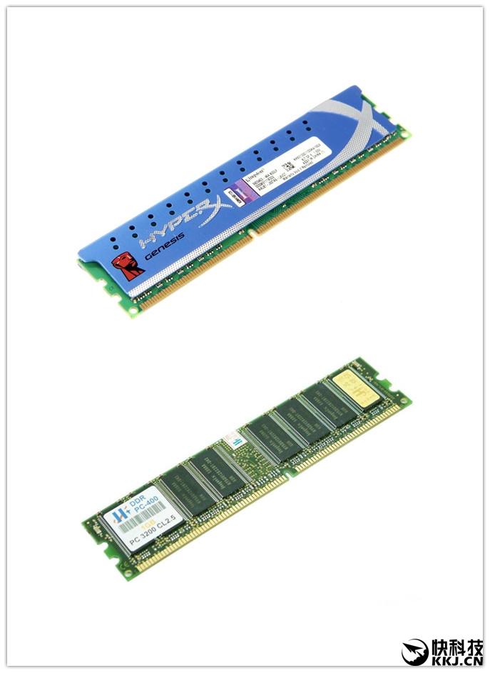 普条大杀器 台电极光A30 DDR4内存评测