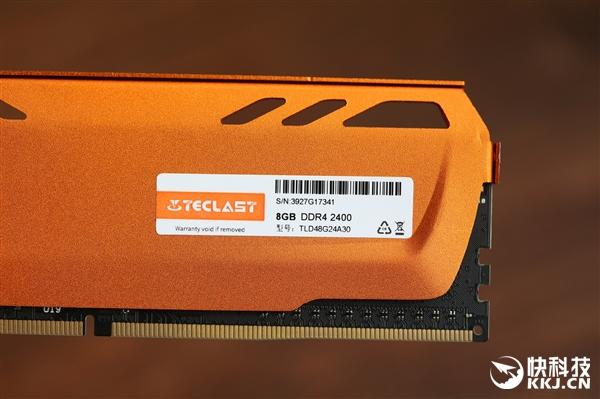 穿马甲狂飙2400Mhz!台电极光A30 DDR4内存开箱图赏