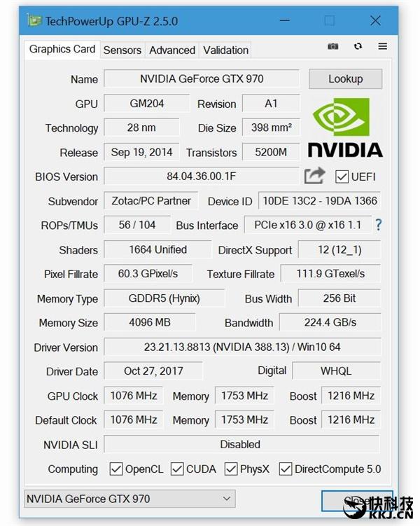显卡识别神器GPU-Z 2.5.0发布:N卡必升