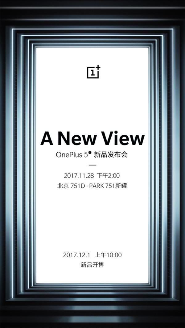 8GB+骁龙835!一加5T国行正式宣布:全面屏来了