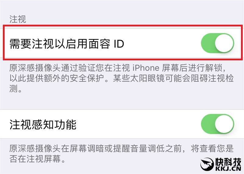 防火防盗也能防女友!关于iPhone X面部识别你必须知道的5件事