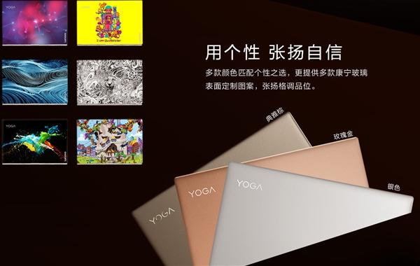 9999元!联想YOGA 6 Pro发布:8代酷睿/双口雷电3