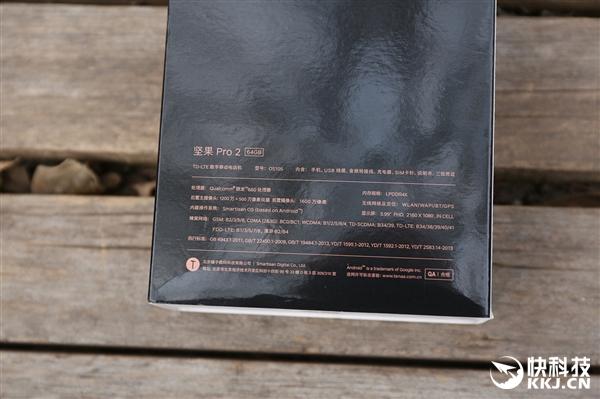 1799元!坚果Pro 2碳黑色开箱图赏:最漂亮的锤子手机