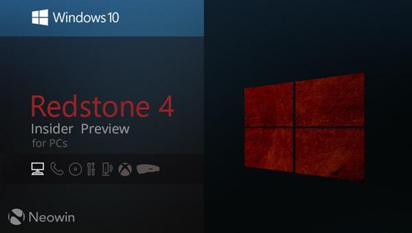 Win10 RS4新版17035推送:新增临近分享、可限制Update带宽