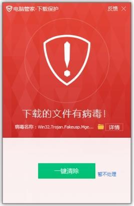 腾讯安全反病毒实验室:Nitol病毒借知名下载站盯上游戏用户