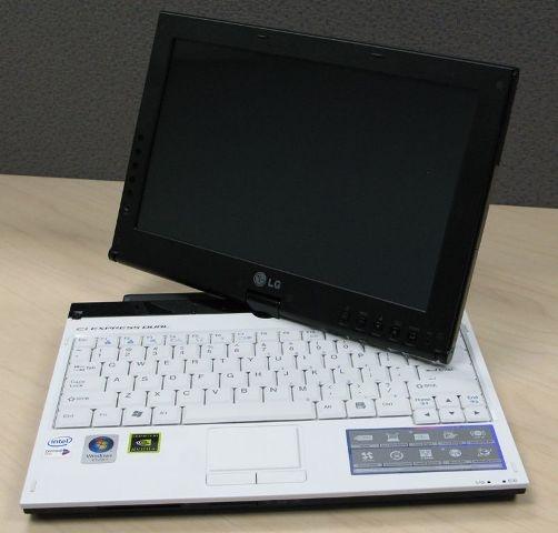 Mac给跪!LG终极大屏笔记本评测:两杯咖啡一样轻
