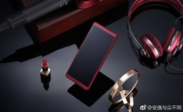 坚果Pro 2性能实测:多核成绩超越骁龙821