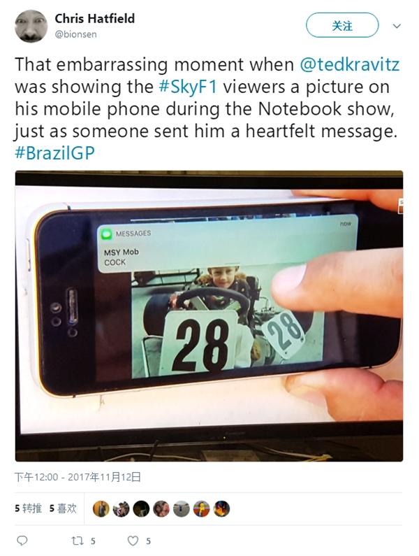 外国电视记者直播中露出手机条短信:内容尴尬到家