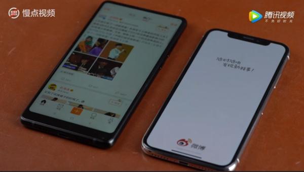 应用启动速度对比:小米MIX 2完胜iPhone X