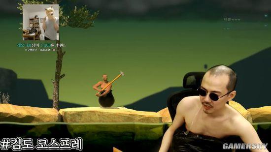 韩国主播遭游戏虐疯 当众剃光头还赤裸上身直播