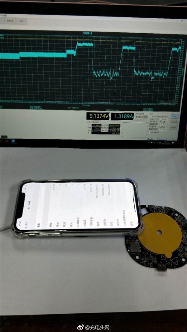 iPhone X/8有福!中国工程师破解苹果7.5W快充