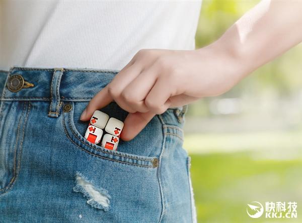 小米有品上架米兔指尖积木:9.9元解压神器
