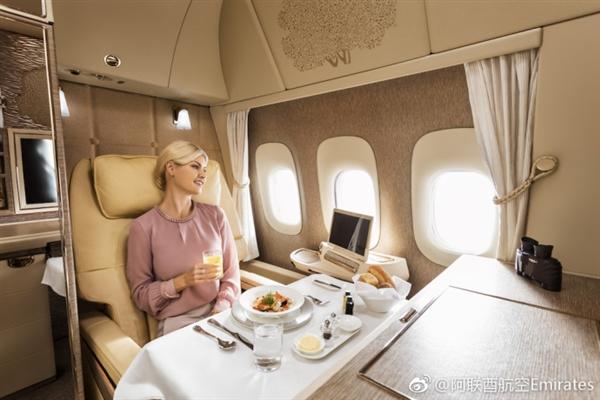 阿联酋航空推全新波音777头等舱:灵感来自奔驰S级