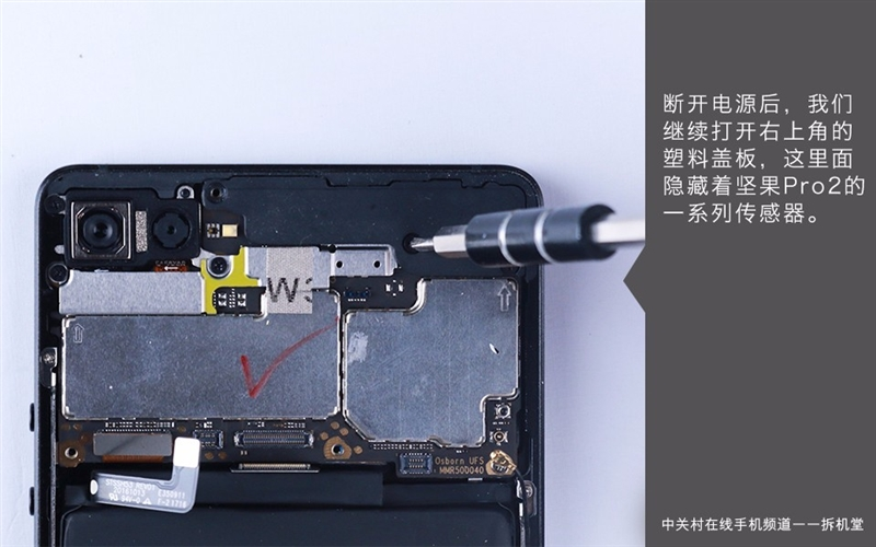 锤子坚果Pro 2真机拆解 给做工点赞