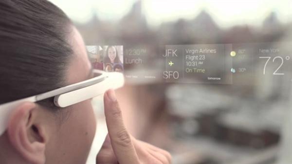 国人很有爱!产业链证实苹果新硬件:AR头盔