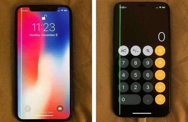 """画面看醉!万元买iPhone X遭遇""""绿线门"""":三星躺枪"""