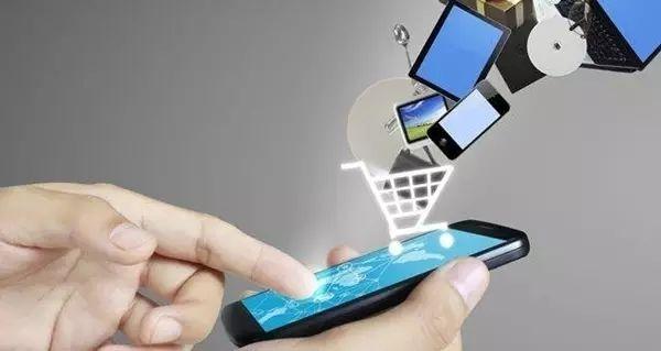 微信小程序支持微信小店:一键快速开店