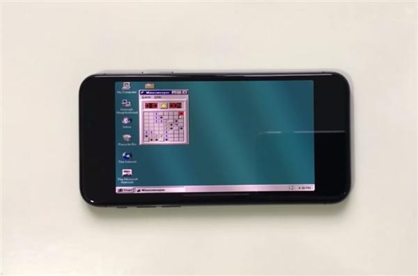 画面美!iPhone X运行Win95:流畅扫雷、单机游戏