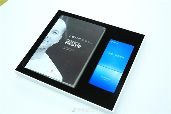 360全面屏N6 Pro宣布:11月28日发布