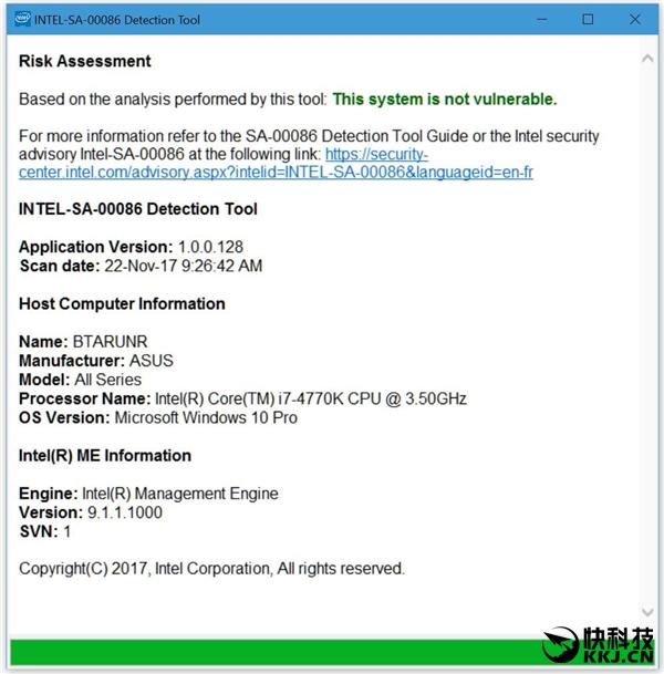 Intel处理器曝出11个安全漏洞:近三年产品全部沦陷