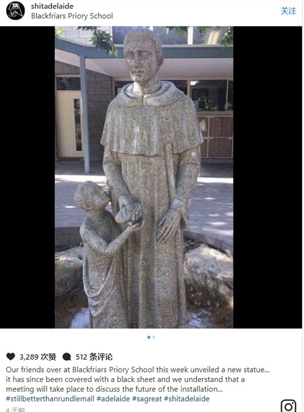 澳洲一校园雕塑引发误读:PS神奇洗白