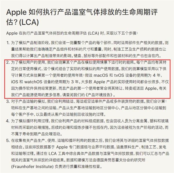 1万块买的iPhone X寿命是多久?苹果给出答案