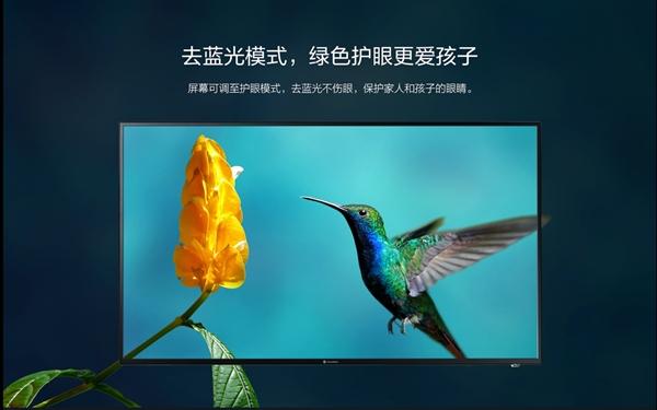 中国移动首款4K电视T1亮相:43/49/55三种尺寸