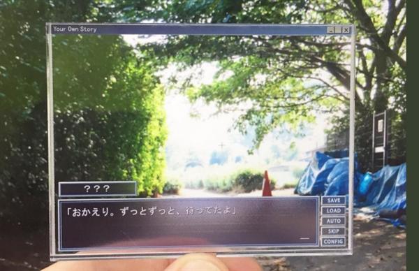 日本再现奇葩发明:只需18元 宅男也能在三次元中谈恋爱
