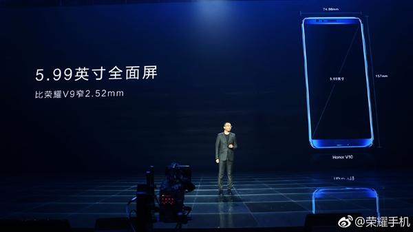 2699元起!麒麟970荣耀V10正式发布:全面屏+前置指纹