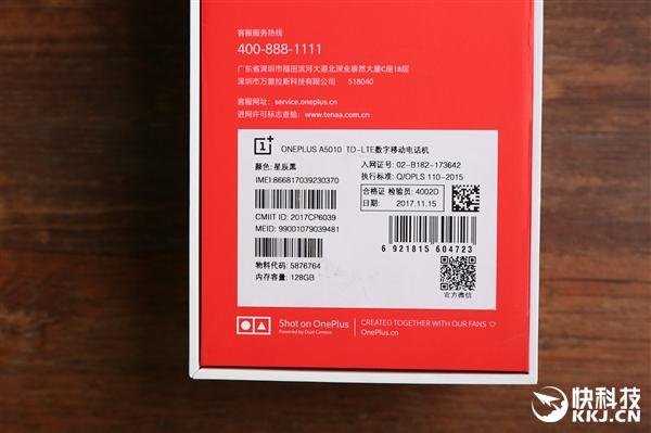 2999元一加5T首发开箱图赏:亮屏被惊艳