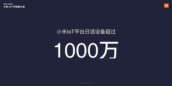 终于世界第一!小米重磅消息宣布:全球最大IoT平台