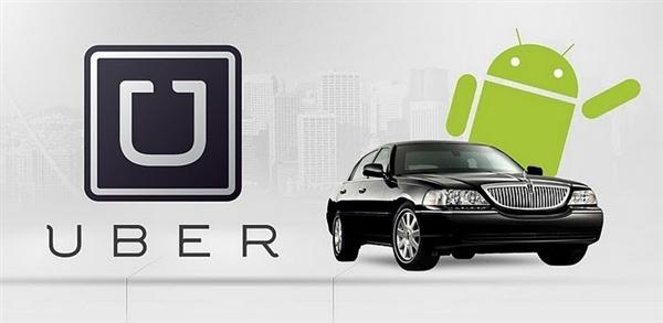 Uber陷入新丑闻:投资人被曝性骚扰女高管