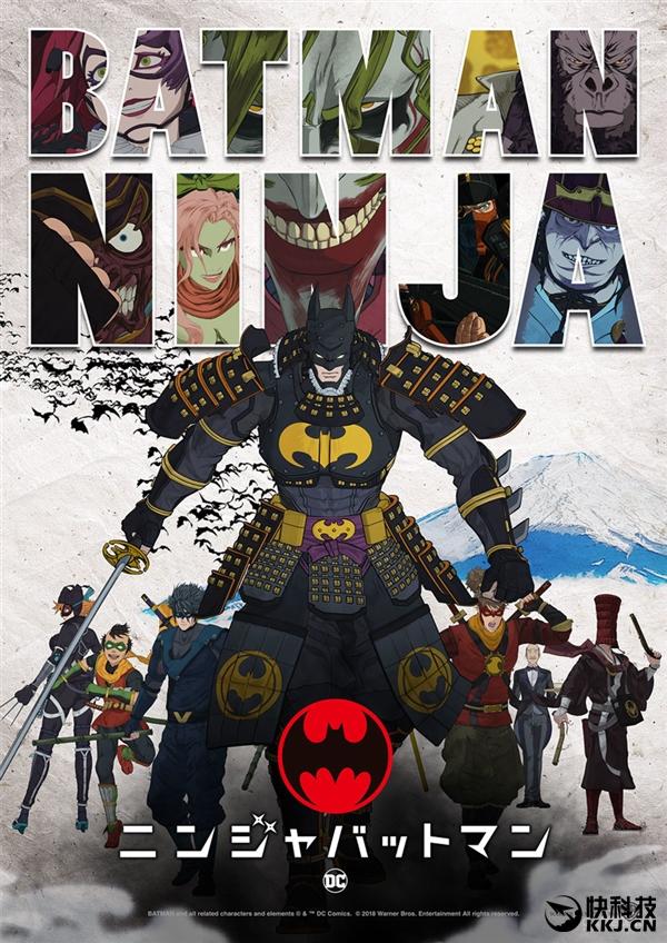 蝙蝠侠也穿越!《忍者蝙蝠侠》预告公开:2018年上映