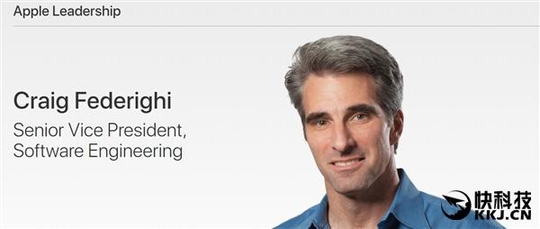 苹果副总裁Craig Federighi发声:Touch ID不针对多用户