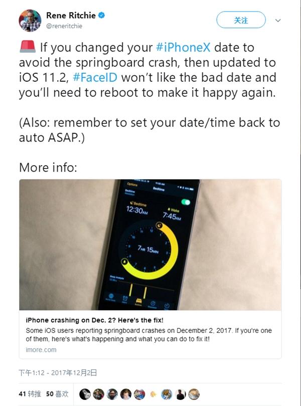 iPhone X升iOS 11.2后人脸识别报错:真实原因在此