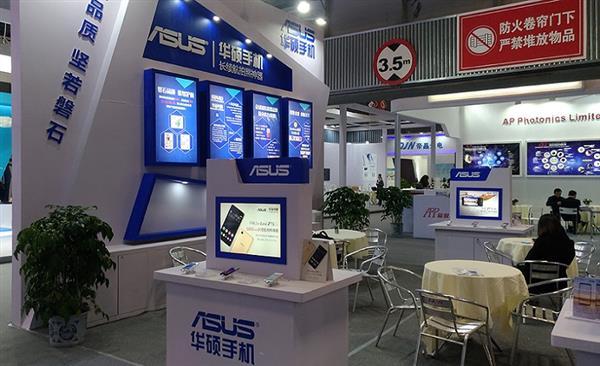 阔景双摄+全面屏 华硕飞马4S亮相重庆国际手机展