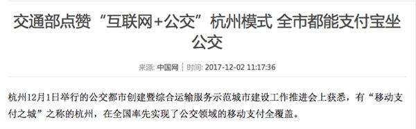 上海人率先体验支付宝刷脸坐地铁:语音购票 手机都不用掏了!