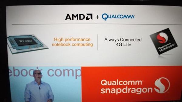运行exe/长续航!骁龙835笔记本逼急Intel 怒回:还嫩