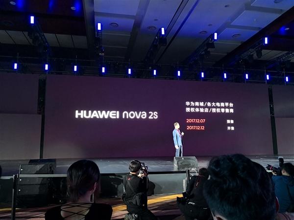 2699元!华为全面屏新机nova 2s正式发布:麒麟960/6GB/四摄