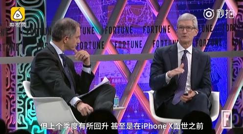苹果大逆转!iPhone X中国销量喜人 库克:我非常满意