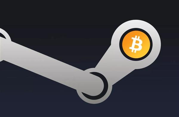因价格多变、交易费奇高:Steam叫停比特币支付