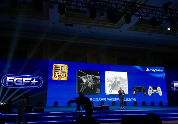 2017届家庭游戏开发者大会开幕 PS4中国独家定制版上线