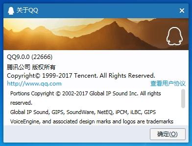 QQ 9.0开启体验:界面完全变了